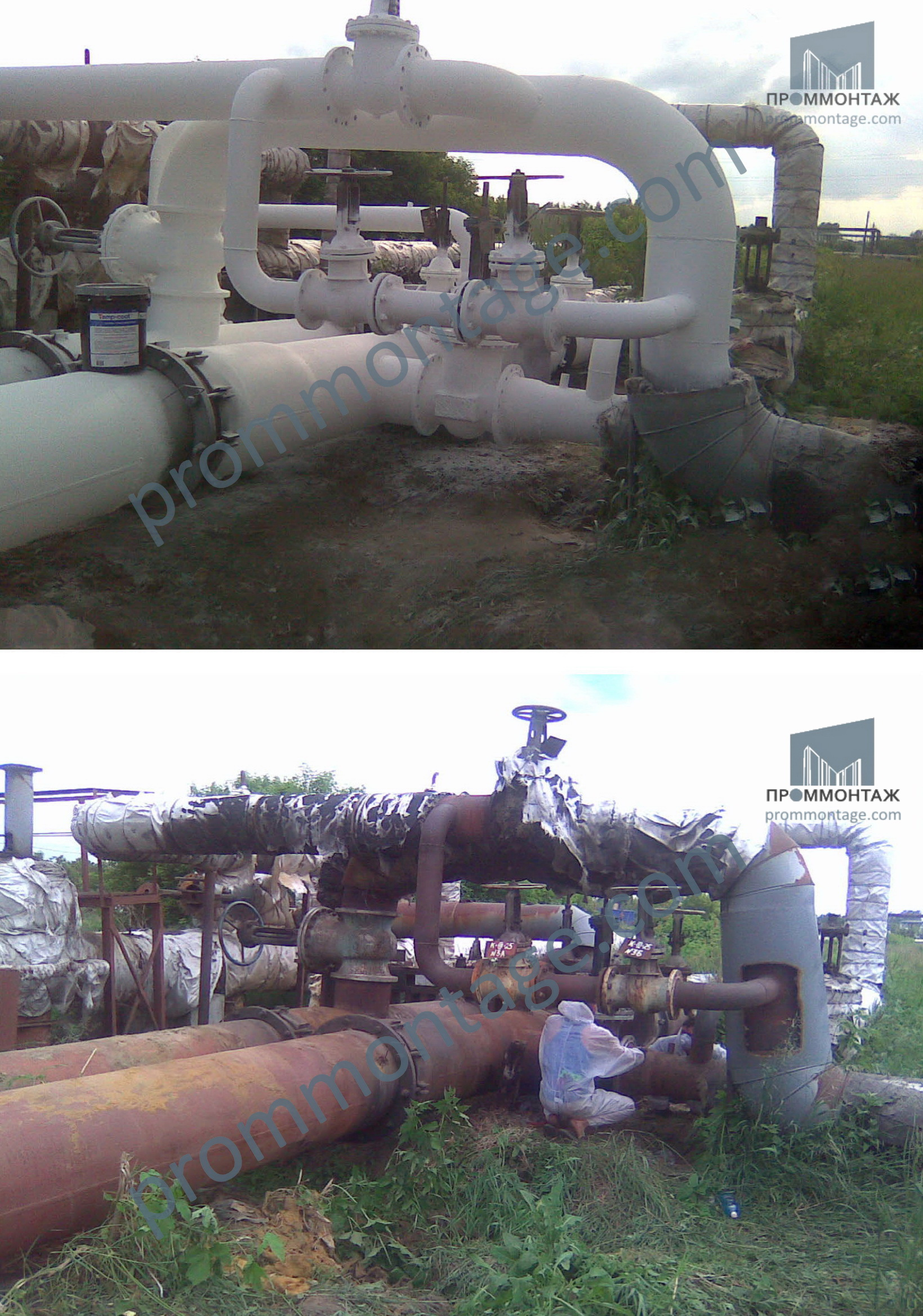 TEMP-COAT prommontage com pipelines 03-w